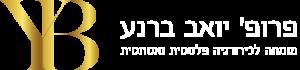 Logo--solo-white